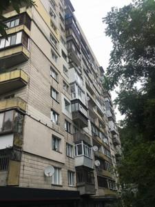 Квартира C-106596, Бастионный пер., 9, Киев - Фото 2