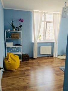 Квартира Пчелки Елены, 3, Киев, Z-355506 - Фото3