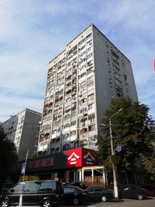 Офис, Златоустовская, Киев, B-76164 - Фото 1