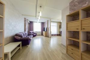 Квартира Тютюнника Василия (Барбюса Анри), 5в, Киев, R-21141 - Фото