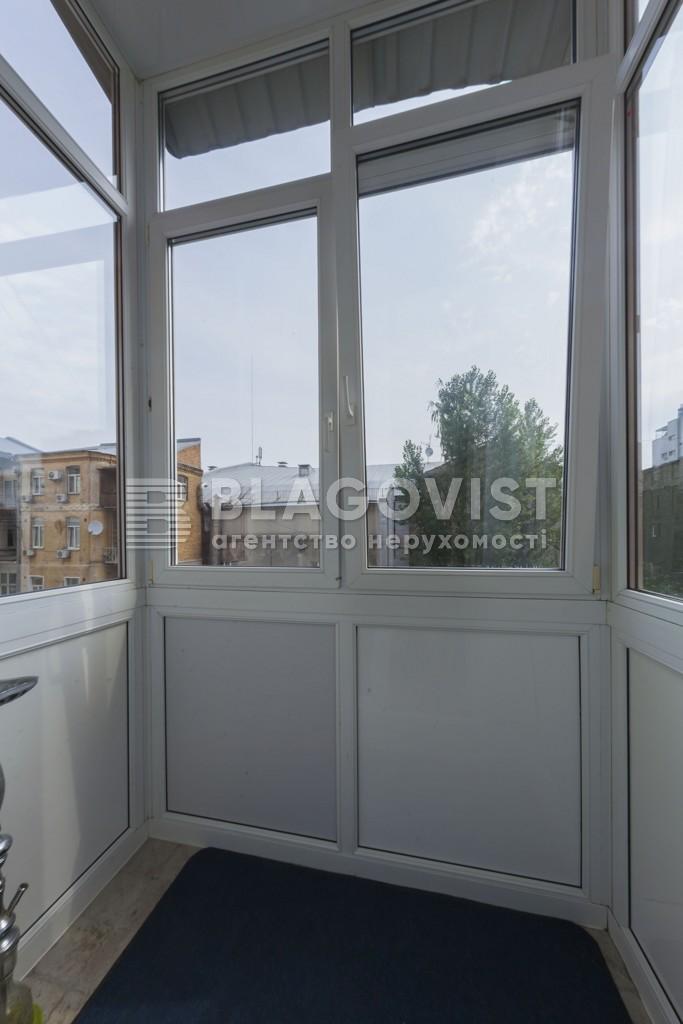 Квартира A-109007, Большая Васильковская, 23в, Киев - Фото 10