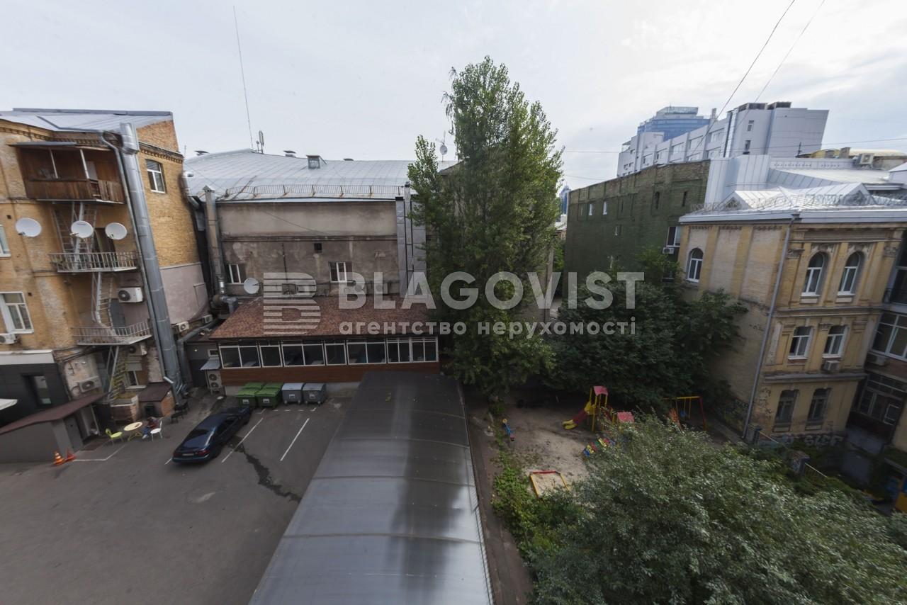 Квартира A-109007, Большая Васильковская, 23в, Киев - Фото 11