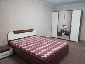 Квартира Бальзака Оноре де, 6, Киев, Z-1057724 - Фото2