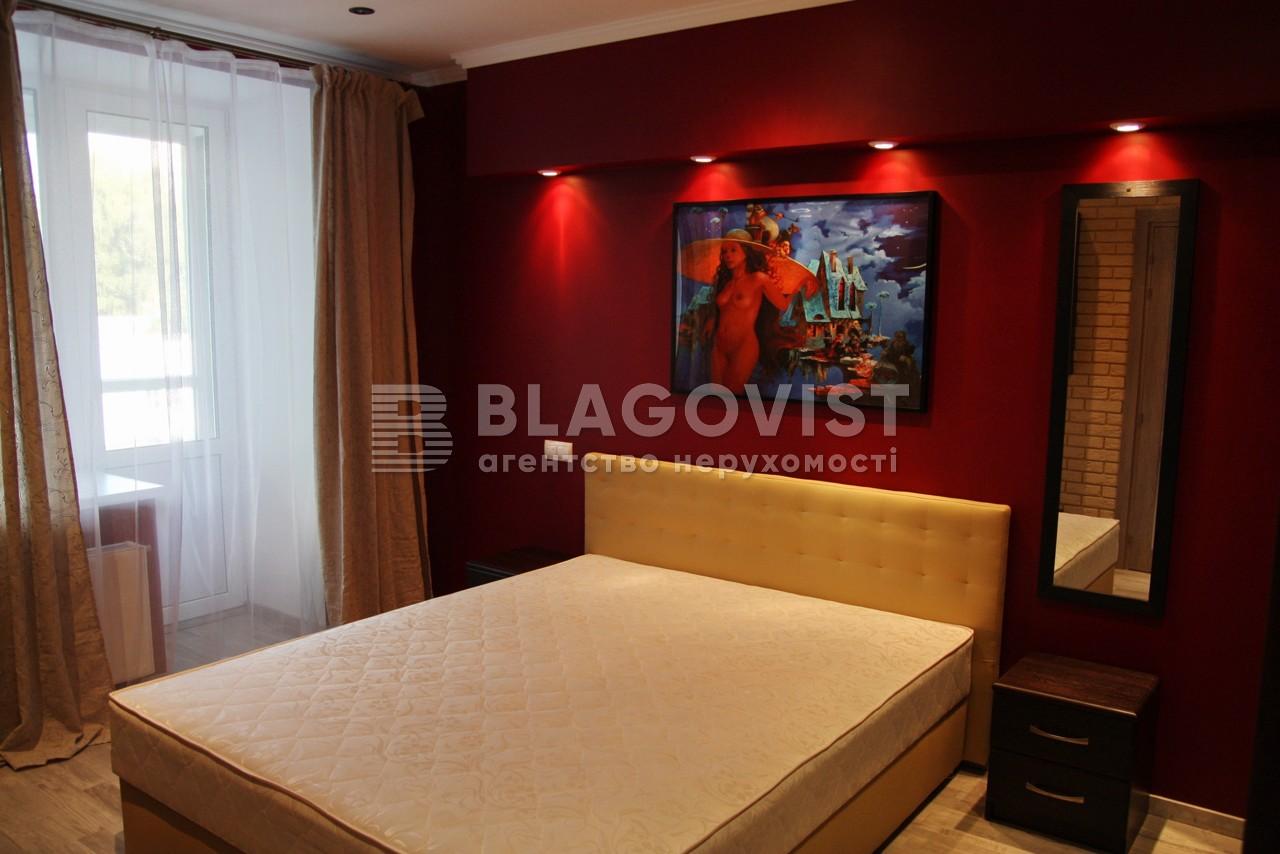 Квартира E-37734, Герцена, 35а, Киев - Фото 9