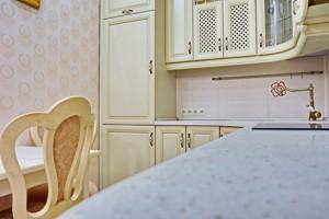 Квартира Кудряшова, 16, Київ, R-20112 - Фото 10