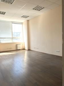 Офис, Мечникова, Киев, M-33897 - Фото 4