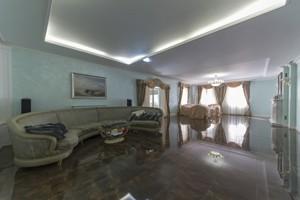 Будинок Чабани, R-20118 - Фото 3