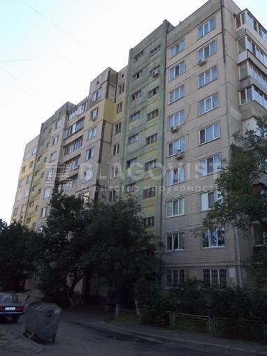Квартира, E-37723, 9