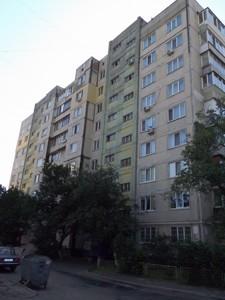 Квартира Мукачевская, 9, Киев, E-37723 - Фото