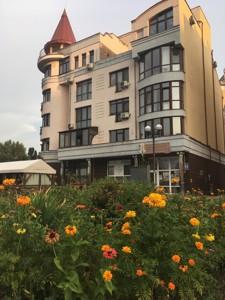 Офис, Оболонская набережная, Киев, F-23470 - Фото1