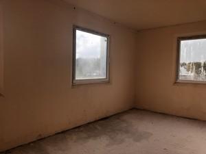 Нежилое помещение, Ленина, Синяк, Z-377944 - Фото 2