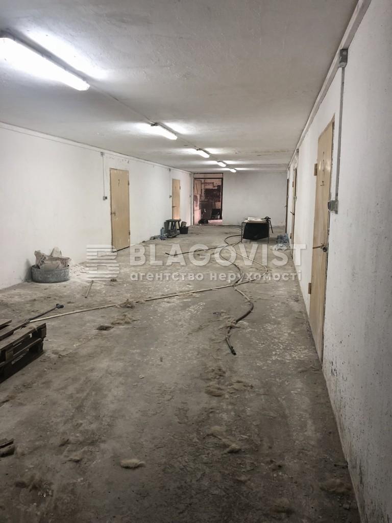 Нежилое помещение, Z-377944, Ленина, Синяк - Фото 16