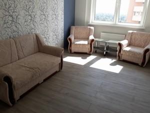 Квартира Крушельницької С., 13, Київ, H-42644 - Фото 3
