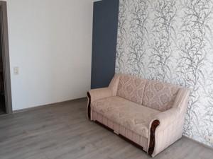 Квартира Крушельницької С., 13, Київ, H-42644 - Фото 4