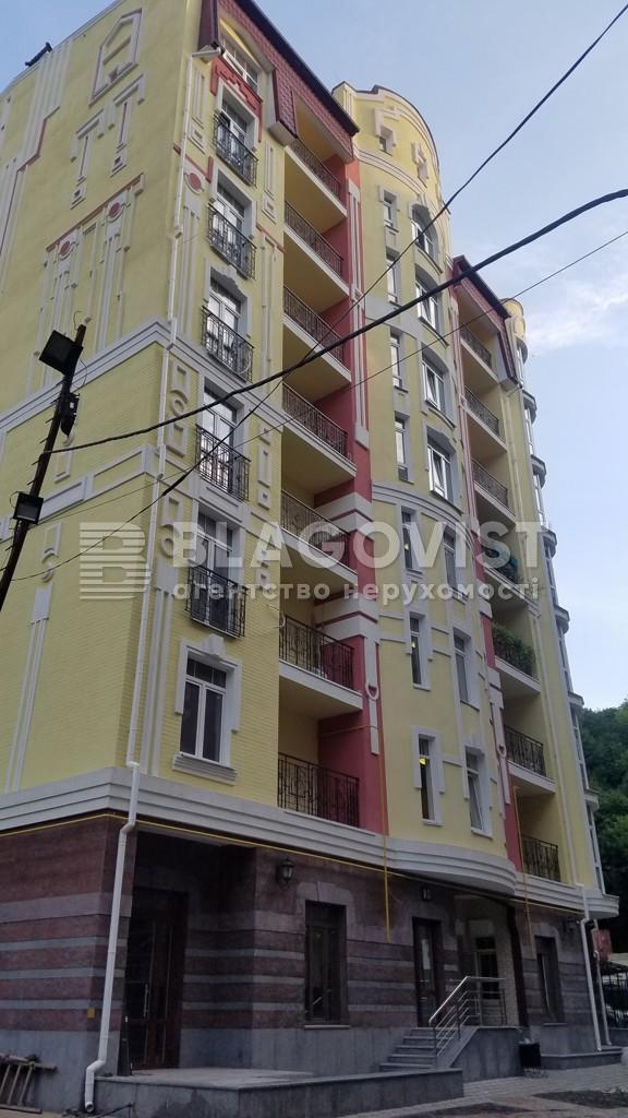 Квартира E-37733, Дегтярная, 29, Киев - Фото 3