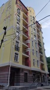 Квартира Дегтярная, 29, Киев, Z-375100 - Фото2