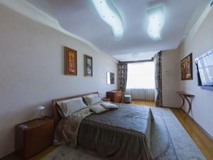 Квартира R-20216, Ковпака, 17, Киев - Фото 8