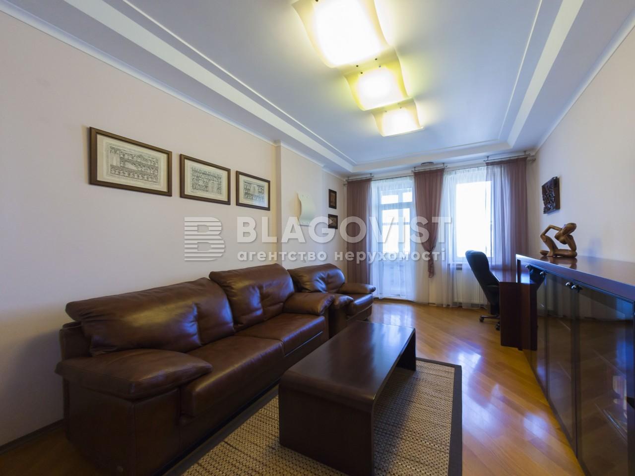 Квартира R-20216, Ковпака, 17, Киев - Фото 11
