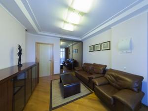 Квартира R-20216, Ковпака, 17, Киев - Фото 12