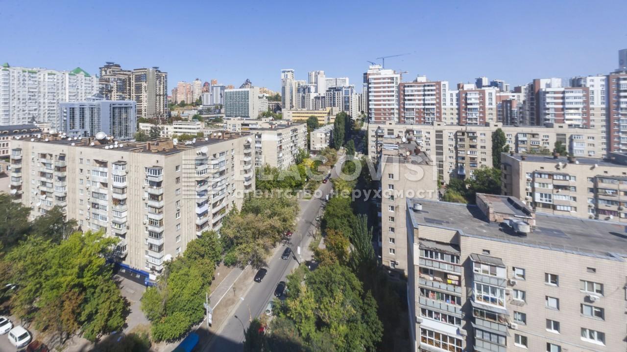 Квартира R-20216, Ковпака, 17, Киев - Фото 27