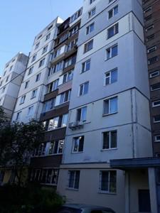 Квартира Правды просп., 70а, Киев, Z-629904 - Фото1
