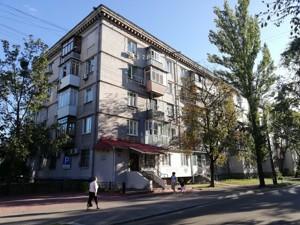 Квартира Краковская, 6, Киев, Z-583046 - Фото1