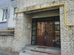 Квартира A-109297, Хорива, 22/28, Киев - Фото 16