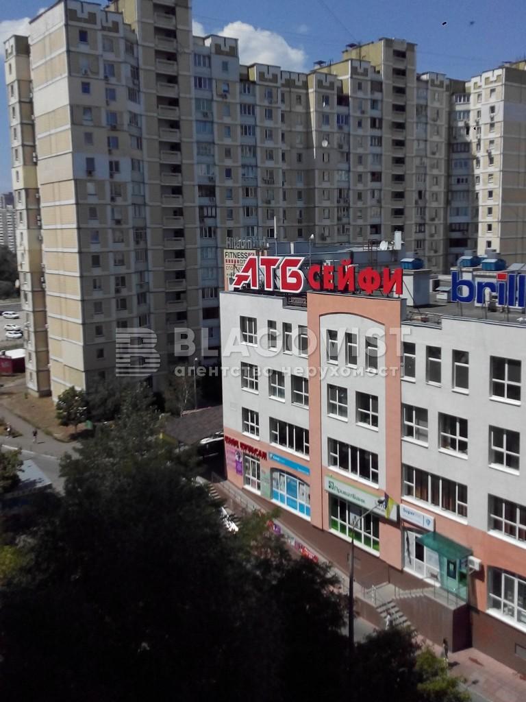 Нежилое помещение, E-39769, Григоренко Петра просп., Киев - Фото 1