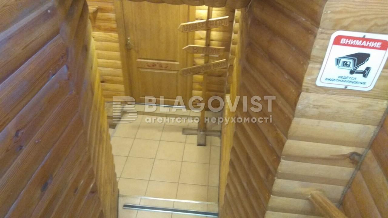 Ресторан, A-109306, Константиновская, Киев - Фото 7