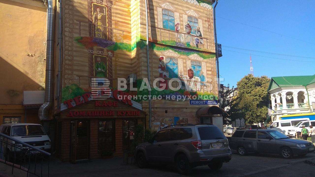 Ресторан, A-109306, Константиновская, Киев - Фото 4