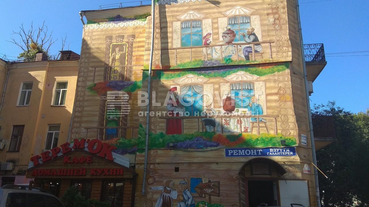Ресторан, A-109306, Константиновская, Киев - Фото 5