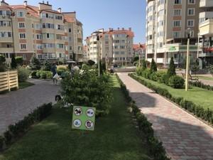 Apartment Lesi Ukrayinky, 8, Sviatopetrivske (Petrivske), Z-55100 - Photo2