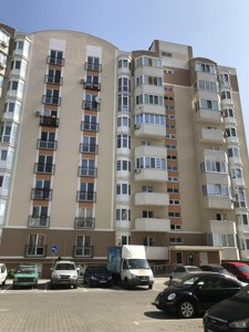 Apartment Lesi Ukrayinky, 8, Sviatopetrivske (Petrivske), Z-55100 - Photo