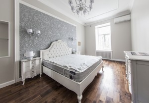Квартира R-25247, Богомольця Академіка, 5, Київ - Фото 11