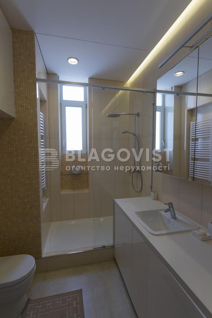 Квартира R-25246, Круглоуніверситетська, 7, Київ - Фото 11
