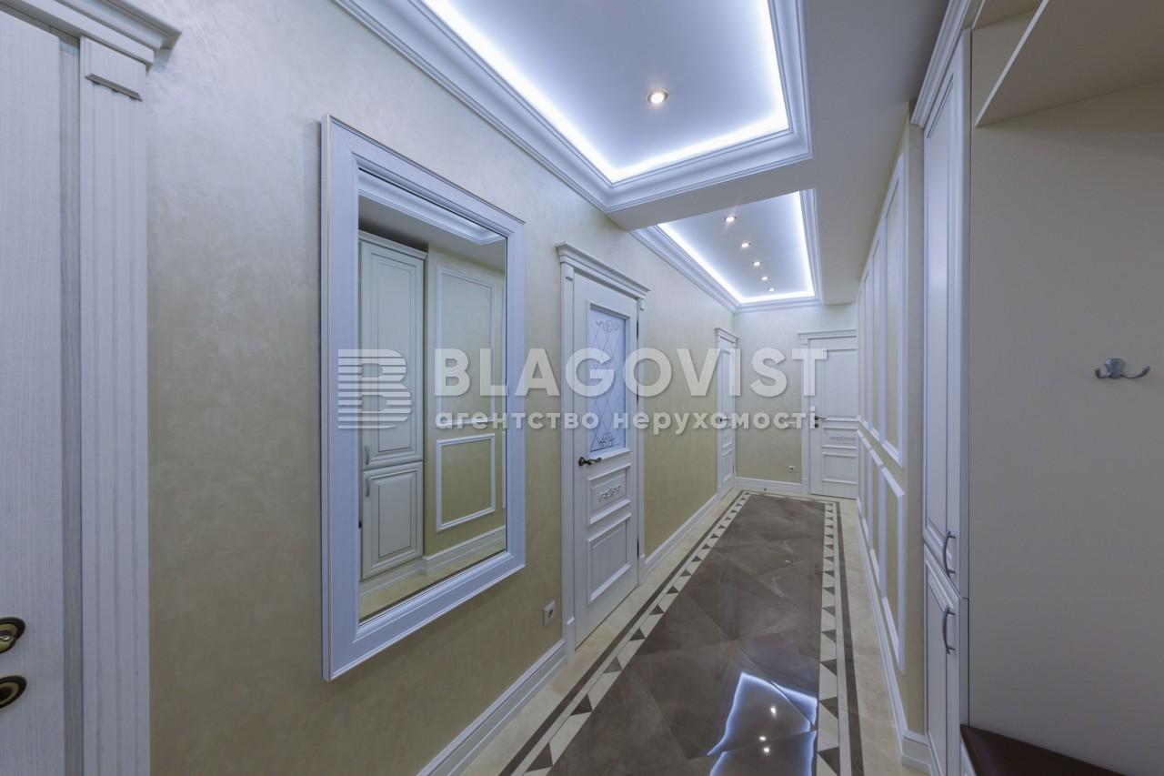 Квартира C-105421, Саперное Поле, 3, Киев - Фото 18