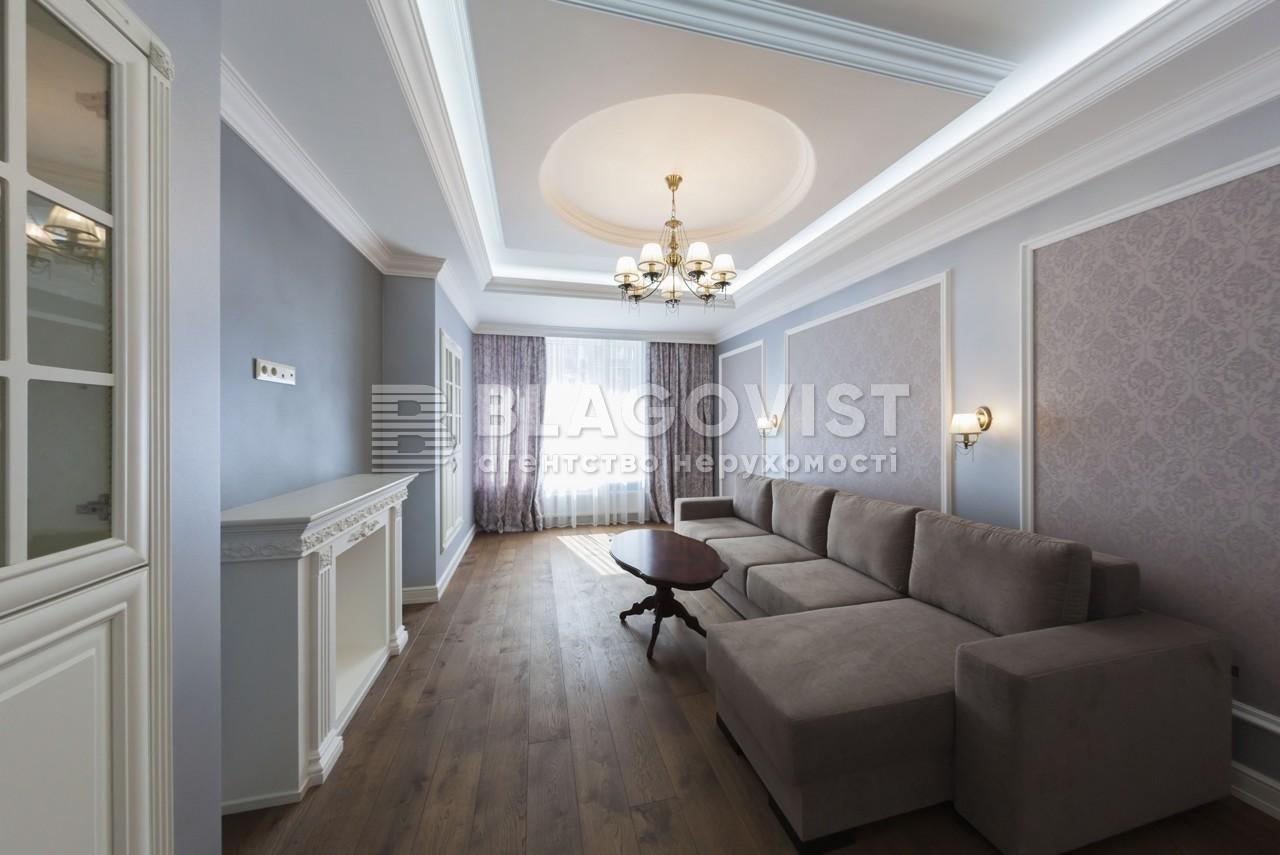 Квартира C-105421, Саперное Поле, 3, Киев - Фото 1