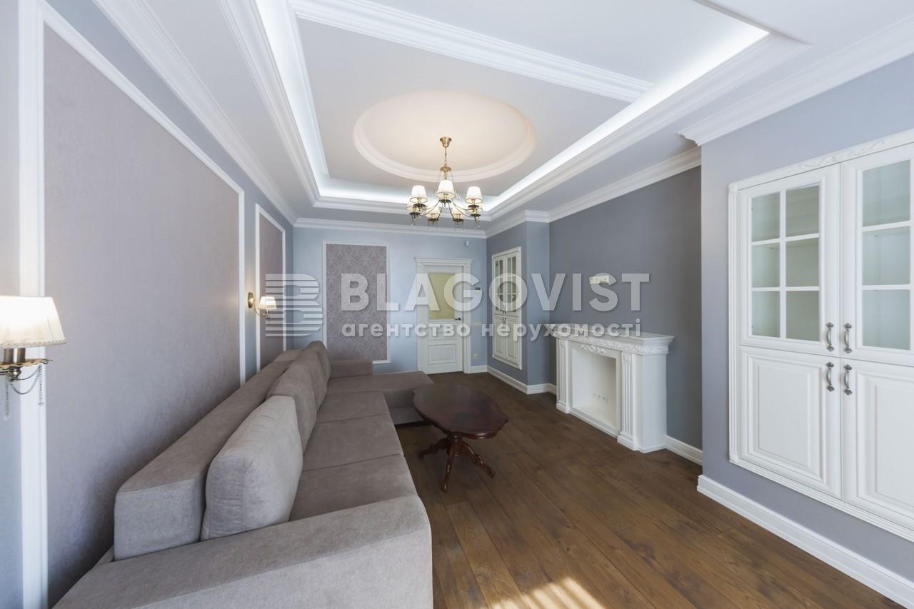 Квартира C-105421, Саперное Поле, 3, Киев - Фото 6
