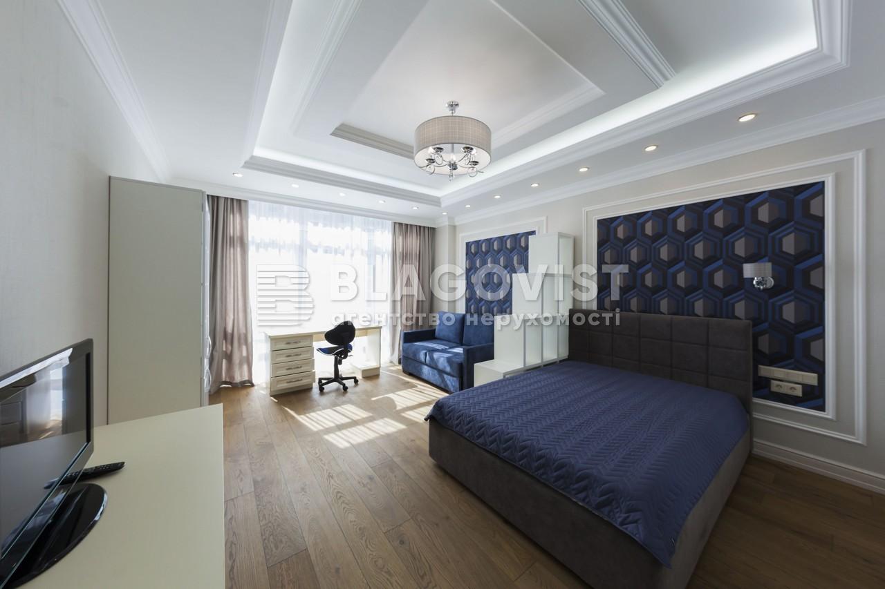 Квартира C-105421, Саперное Поле, 3, Киев - Фото 7