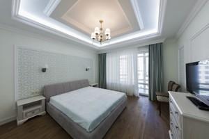 Квартира Саперное Поле, 3, Киев, C-105421 - Фото 7