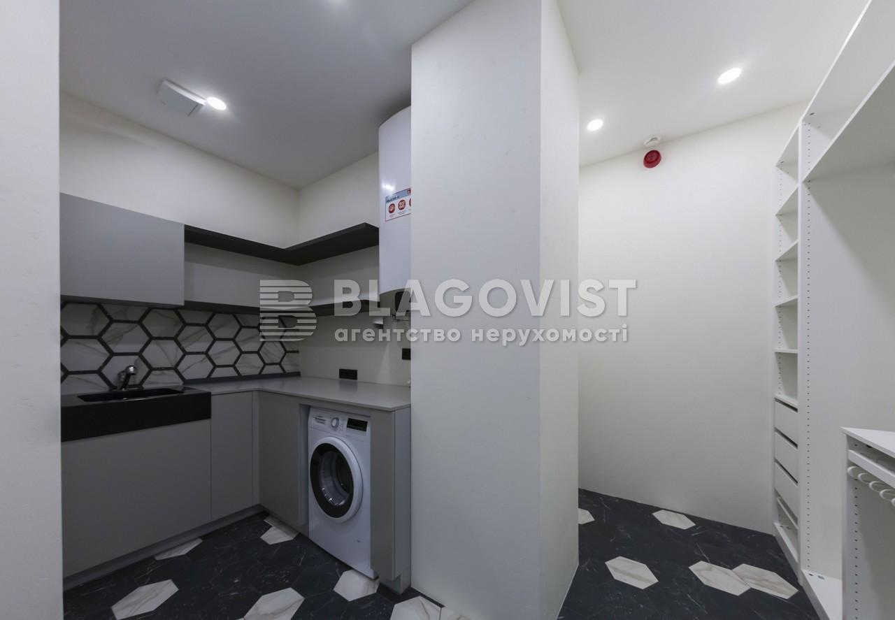 Квартира C-105422, Саперное Поле, 3, Киев - Фото 18