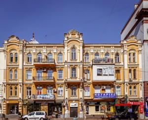 Офис, Бассейная, Киев, Z-628656 - Фото