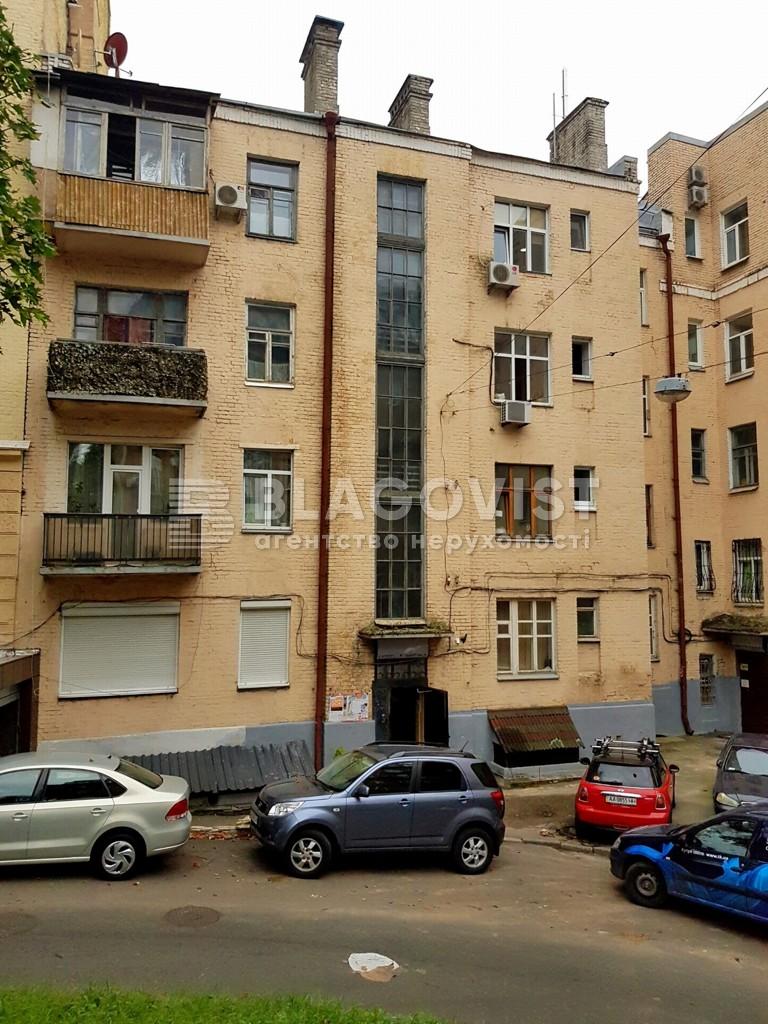 Квартира C-105890, Костельная, 6, Киев - Фото 2