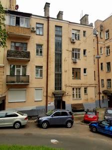 Квартира Костельная, 6, Киев, A-111386 - Фото 17