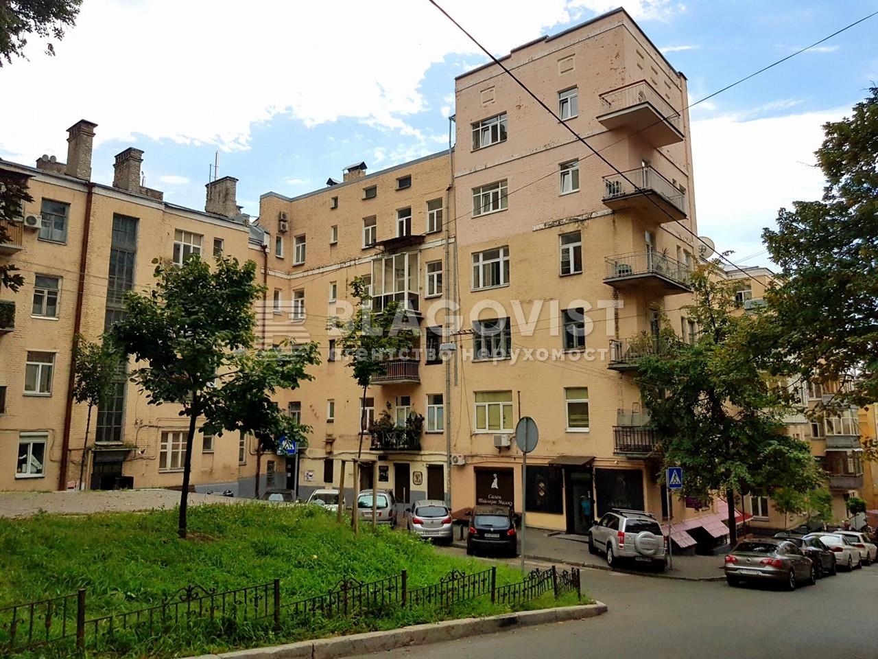 Квартира C-105890, Костельная, 6, Киев - Фото 1