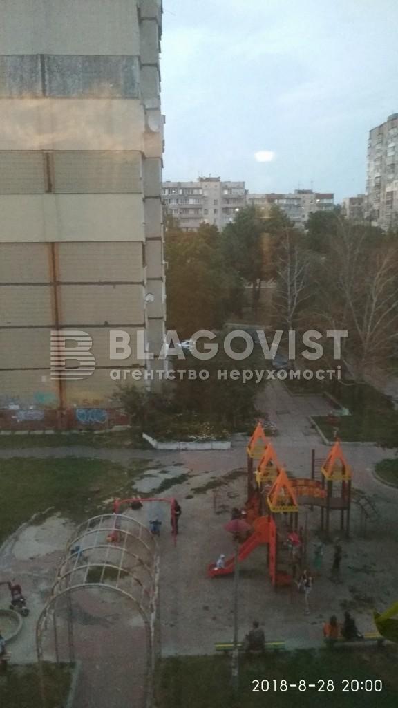 Квартира R-15587, Гонгадзе Георгия просп. (Советской Украины просп.), 18ж, Киев - Фото 9