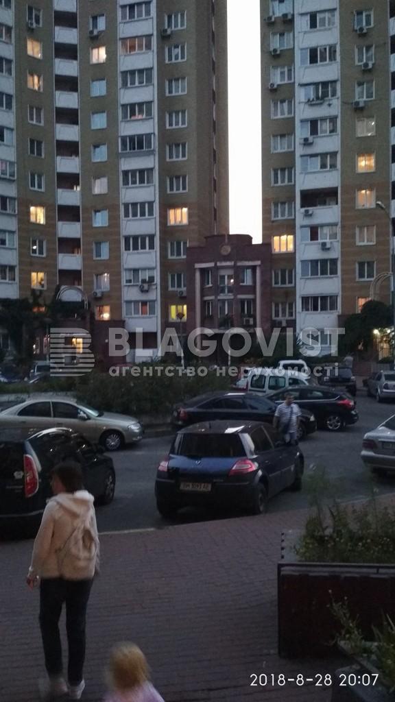 Квартира R-15587, Гонгадзе Георгия просп. (Советской Украины просп.), 18ж, Киев - Фото 11