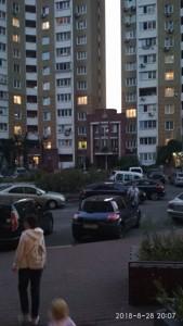 Квартира Гонгадзе Георгія просп. (Радянської України просп.), 18ж, Київ, R-15587 - Фото 8