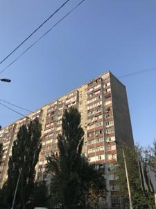 Квартира Семашко, 16, Киев, Z-667325 - Фото