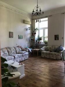 Квартира Рейтарская, 34, Киев, I-8469 - Фото3